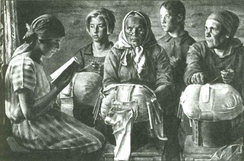 Рис.2.3. Калязинские кружевницы (Е.А.Кацман, 1928 г.)